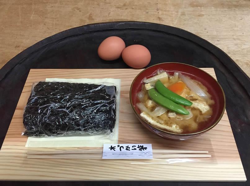 sukoyaka5